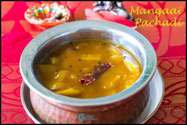 Raw Mango Pachadi | Mangai Pachadi