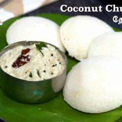 Coconut Chutney | Thengai Chutney