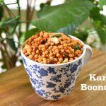 Kara Boondi | Kara Boondhi Recipe