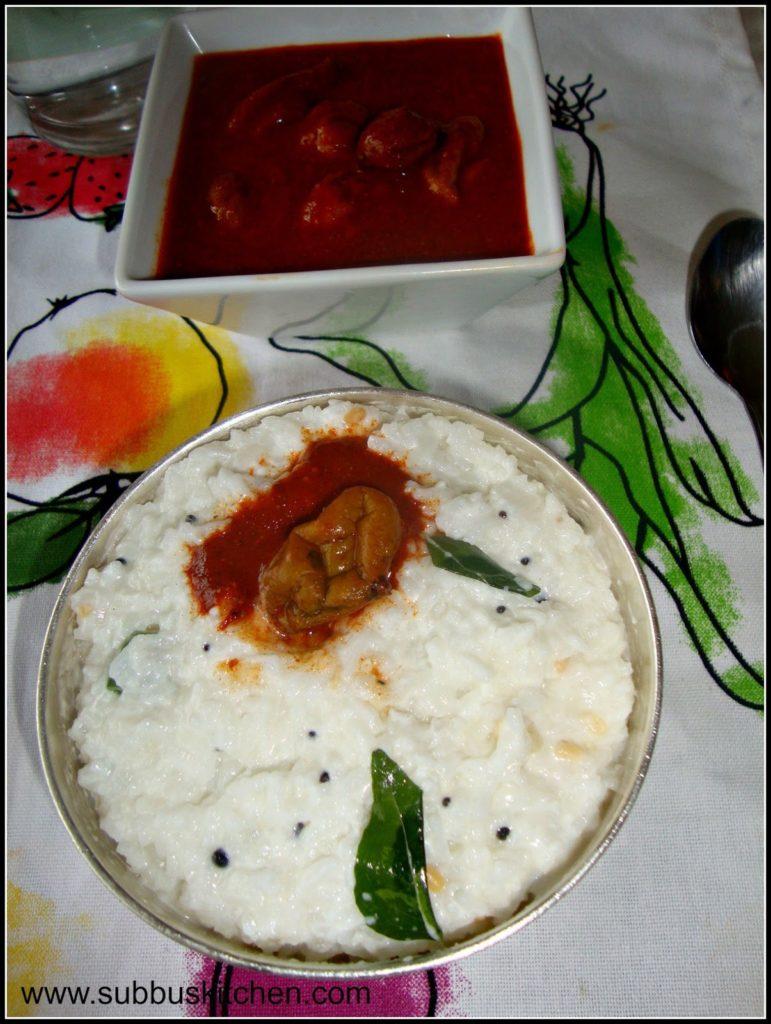 Vadumangai Pickle / Mavadu
