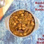 Kathirikai Kutta Kuzhambu | Brinjal Chickpeas Kuzhambu