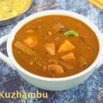 Kara Kuzhambu / Chettinad style Kara Kuzhambu