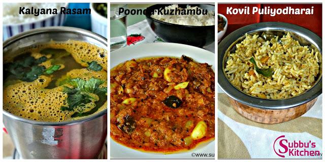 Kalyana Rasam, Poondu Kuzhambu, Kovil Puliyodharai