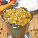 Radish Peanut Stew | Mullangi Kootu