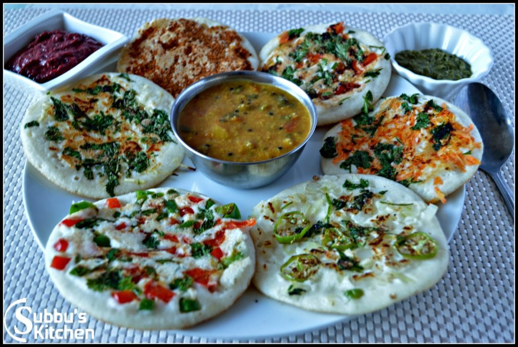 Variety Uthappam (Oothappam)