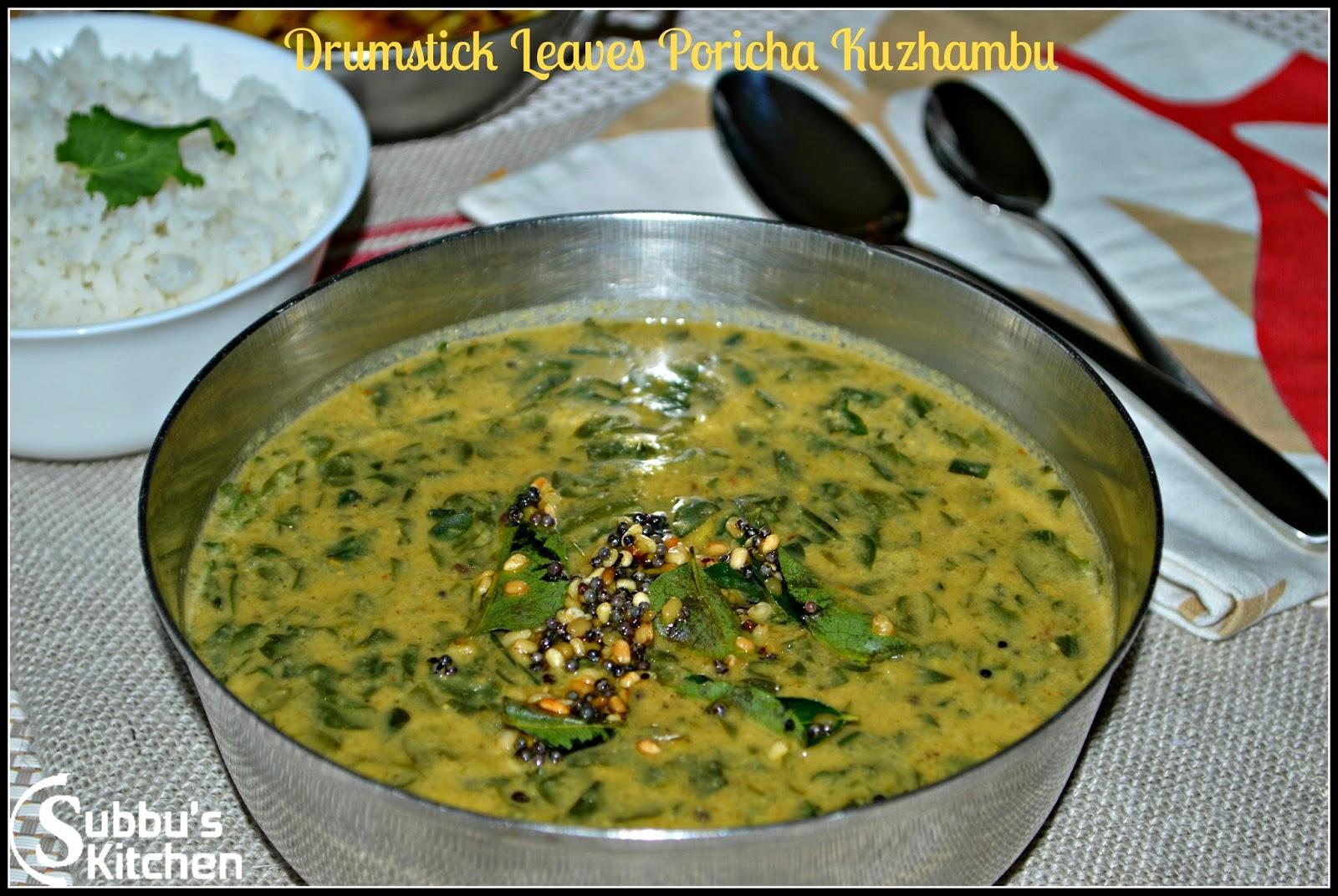 Kuzhambu Recipe Subbus Kitchen