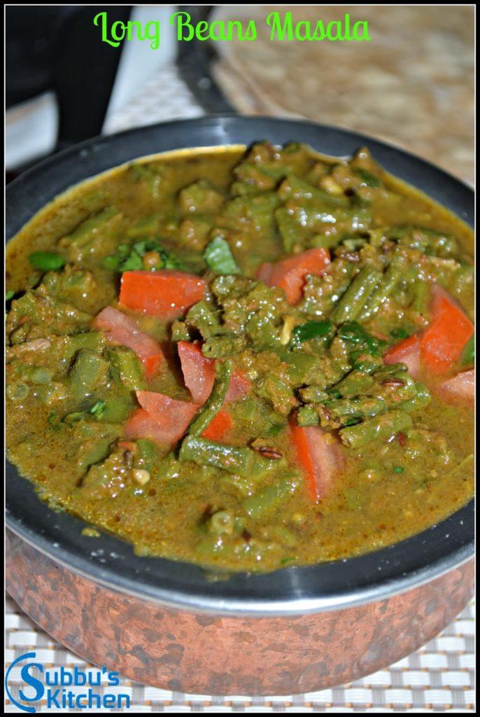 Karamani Payaru Masala | Yard Long Beans Masala