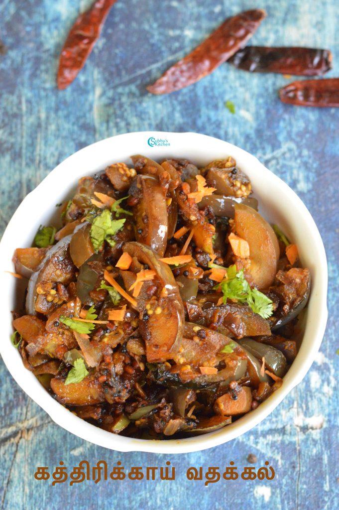 Brinjal Stir Fry | Kathirikai Kathirikaai Kara Curry | கத்திரிக்காய் வதக்கல்