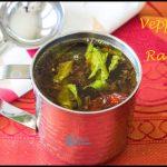 Veppam poo Rasam(Neem Flower Rasam)