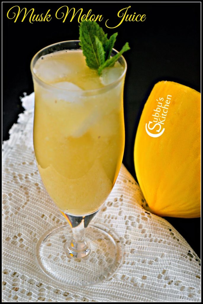 Kirni Pazham Juice Recipe  | Musk Melon Juice Recipe | Cantaloupe Juice Recipe