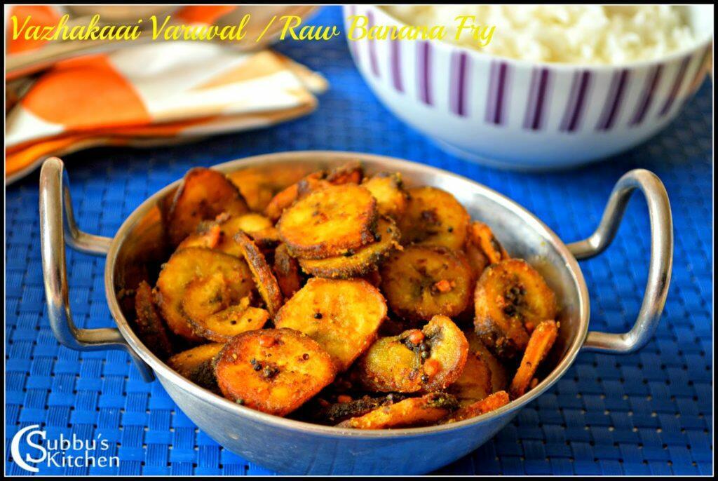Vazhakkai Varuval Recipe   Vazhakkai Roast recipe  Raw Banana Fry Recipe   Vazhakkai Fry Recipe