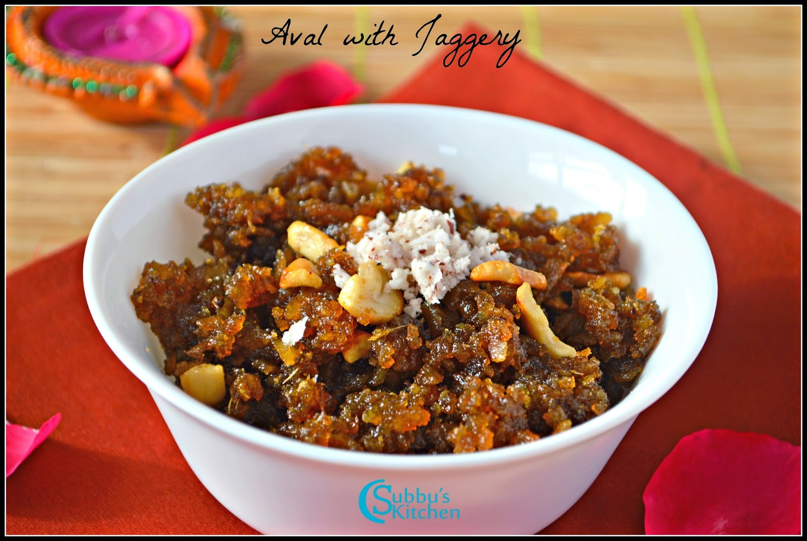Sweet Aval | Aval with Jaggery