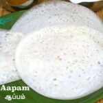 Kerala Style Appam with Kadala Curry