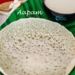 Kerala Style Appam