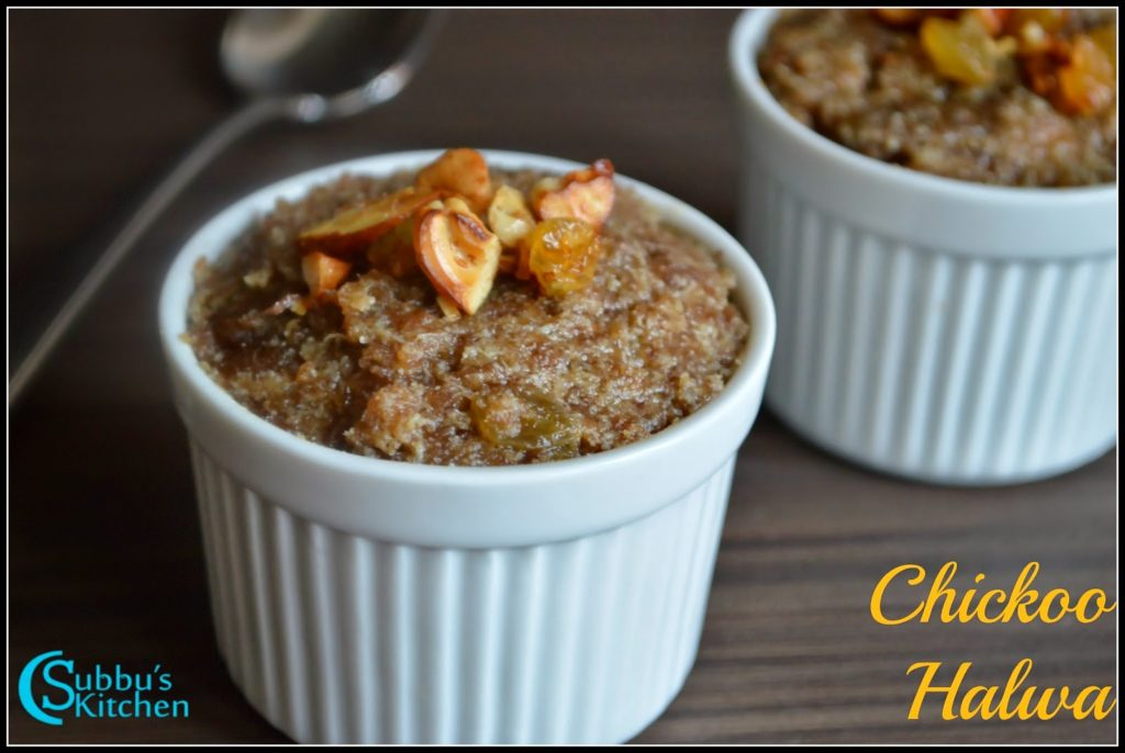 Chickoo Halwa Recipe | CheeKoo Halwa Recipe | Supporta Halwa Recipe