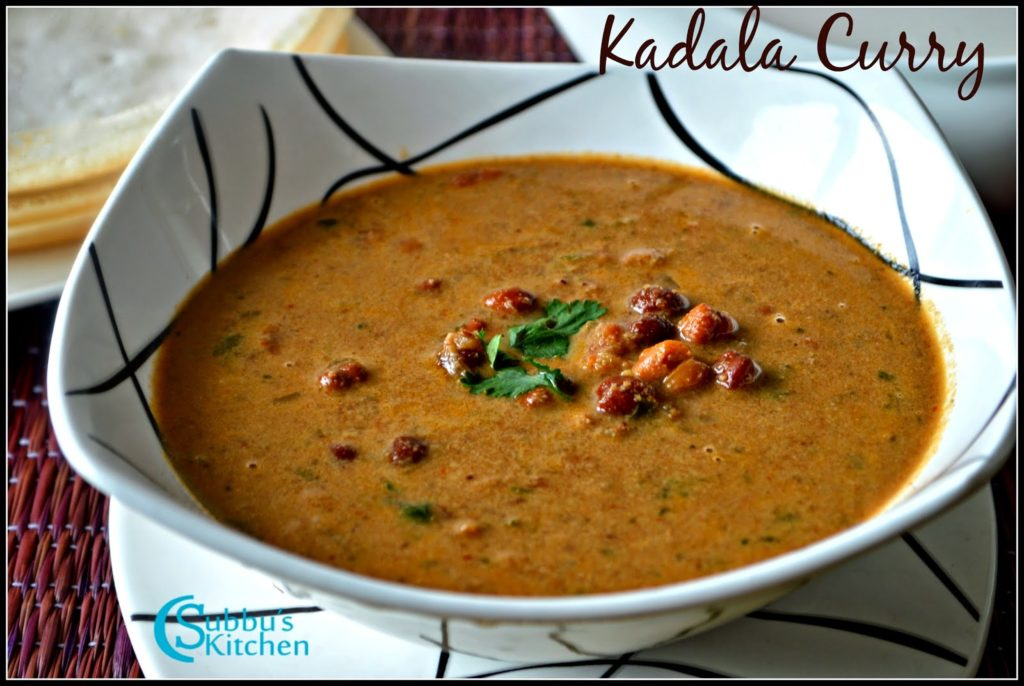 Kadala Curry Recipe | Kerala Style Kadala Curry Recipe | Kadala Curry for Appam