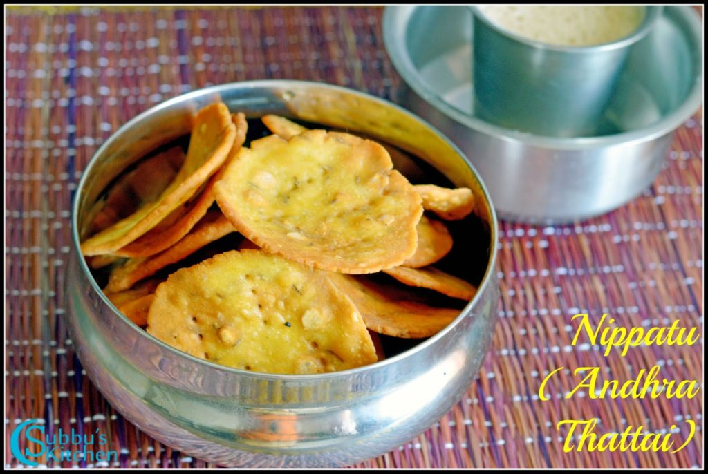 Nippatalu Recipe | Andhra Thattai Recipe
