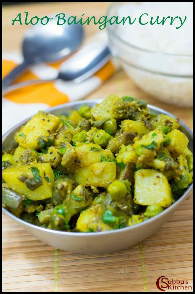 Aloo Baingan Curry Recipe | Potato Brinjal Curry Recipe