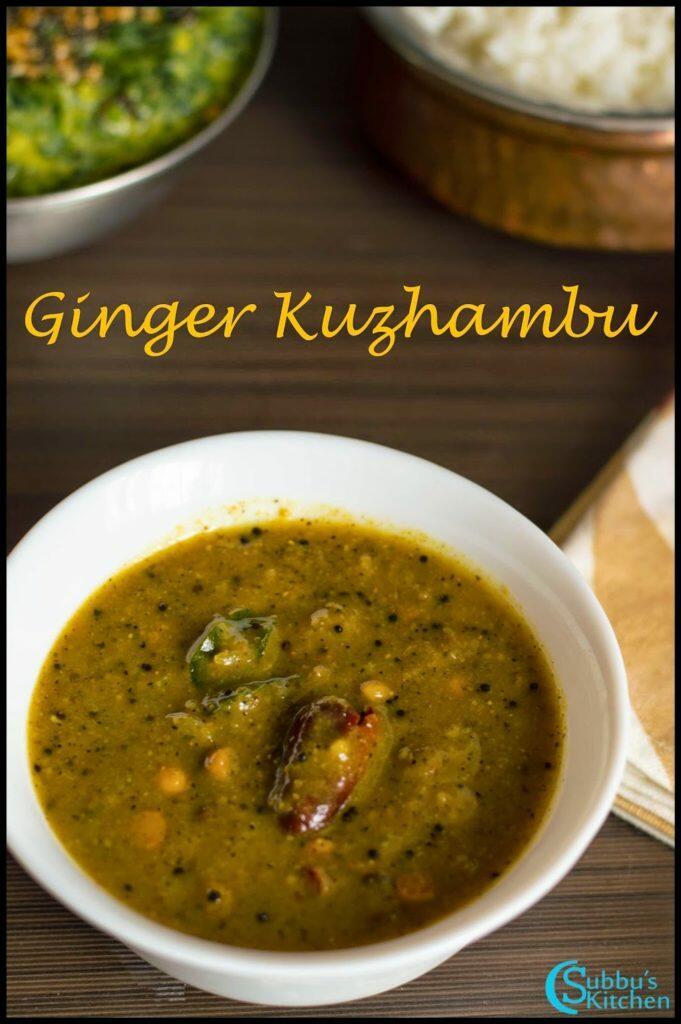 Inji Kuzhambu Recipe | Ginger Kuzhambu Recipe