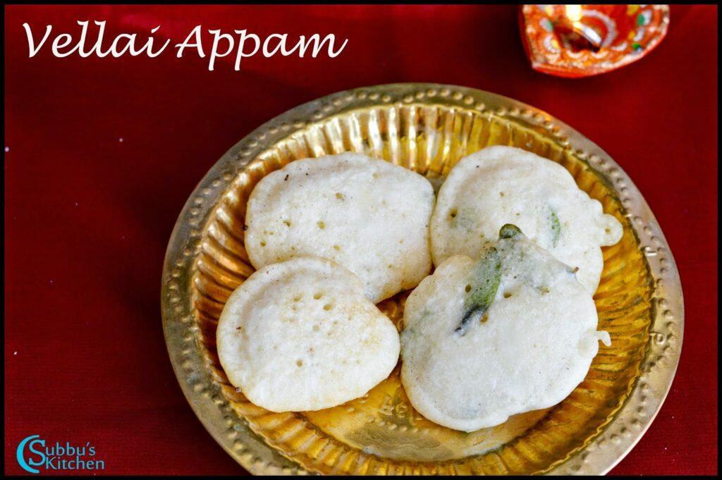 Vellai Appam Recipe | How to make Vellai Appam | Vellai Appam for Thirukarthigai