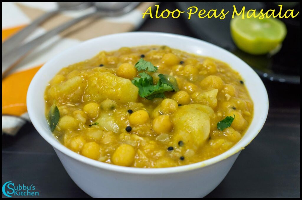 Aloo Peas Masala Curry Recipe