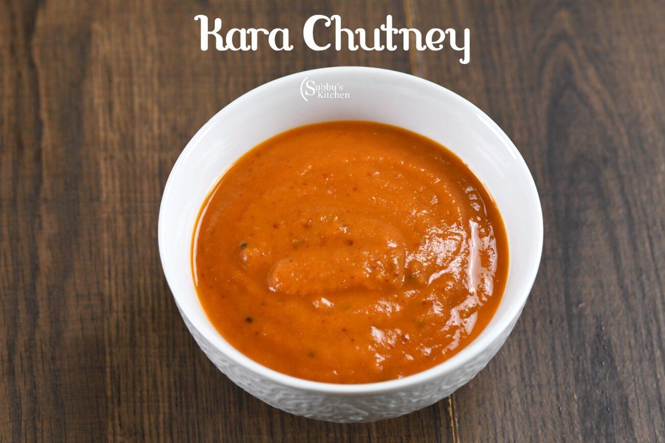 Kara Chutney Recipe | Hot Spicy Chutney Recipe