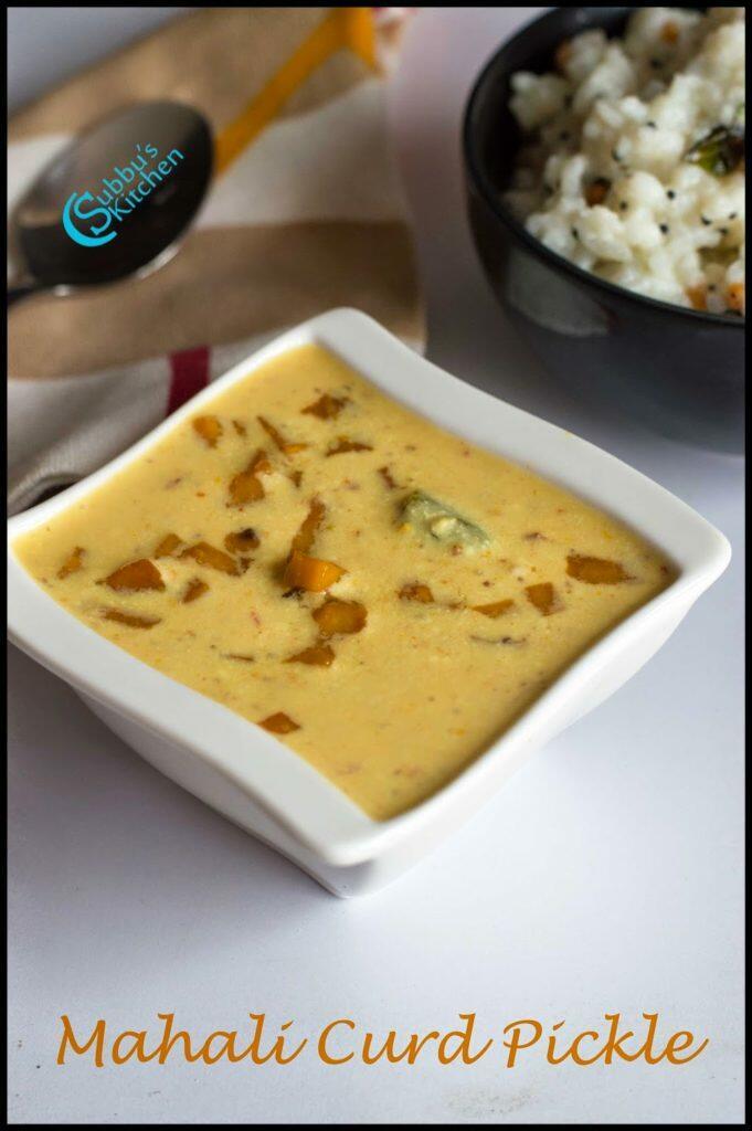 Mahali Root (Sarasaparilla) Curd Pickle Recipe | Magali Kizhangu Thayir Urgaai Recipe