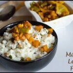 Mahali Root (Sarasaparilla) Sour Pickle | Mahali Kizhangu Pulippu Oorgaai Recipe | Mahali Pickle