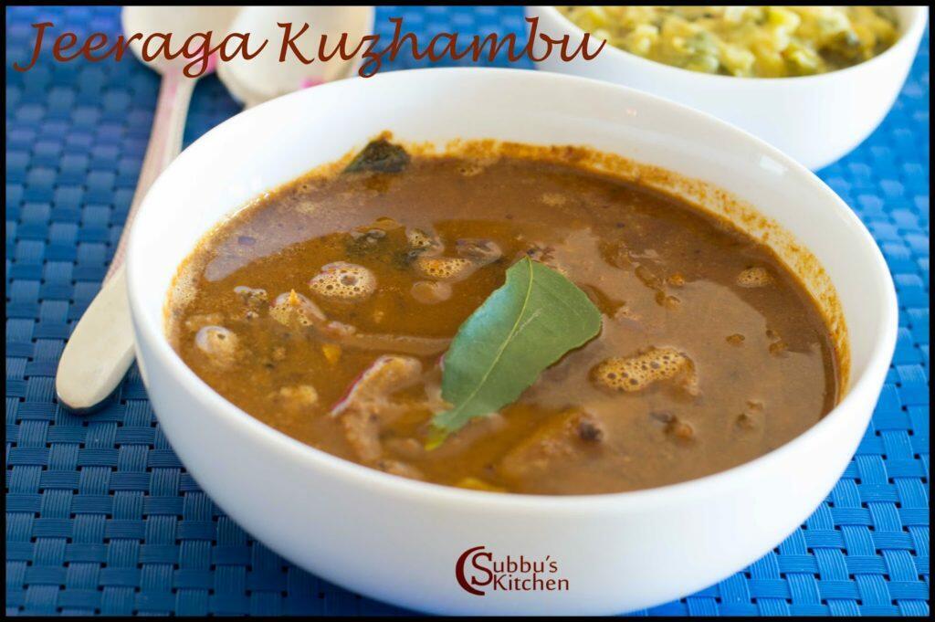 Jeeraga Kuzhambu Recipe | Cumin Seeds Kuzhambu