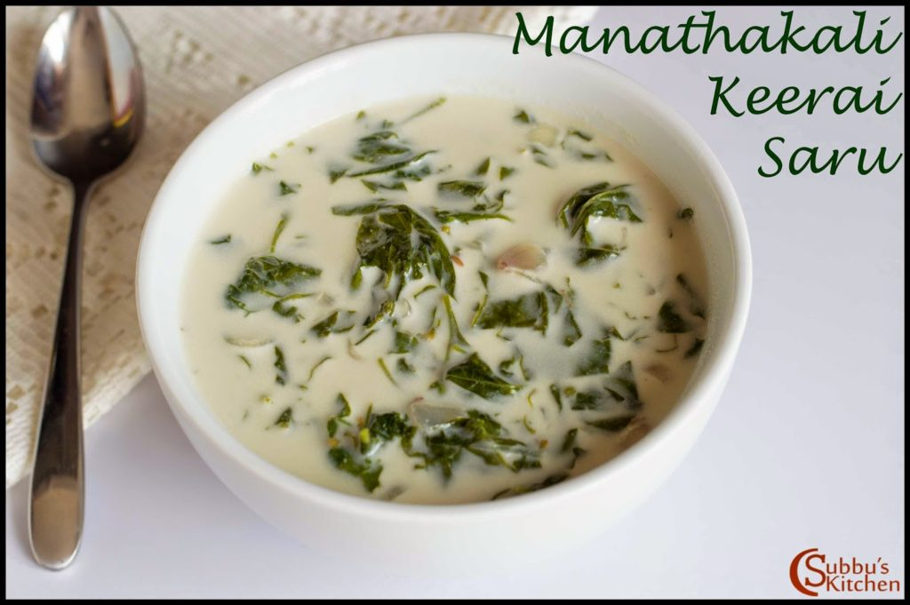 Manathakkali Keerai Saru Recipe | Black Nightshade with Coconut Milk Recipe