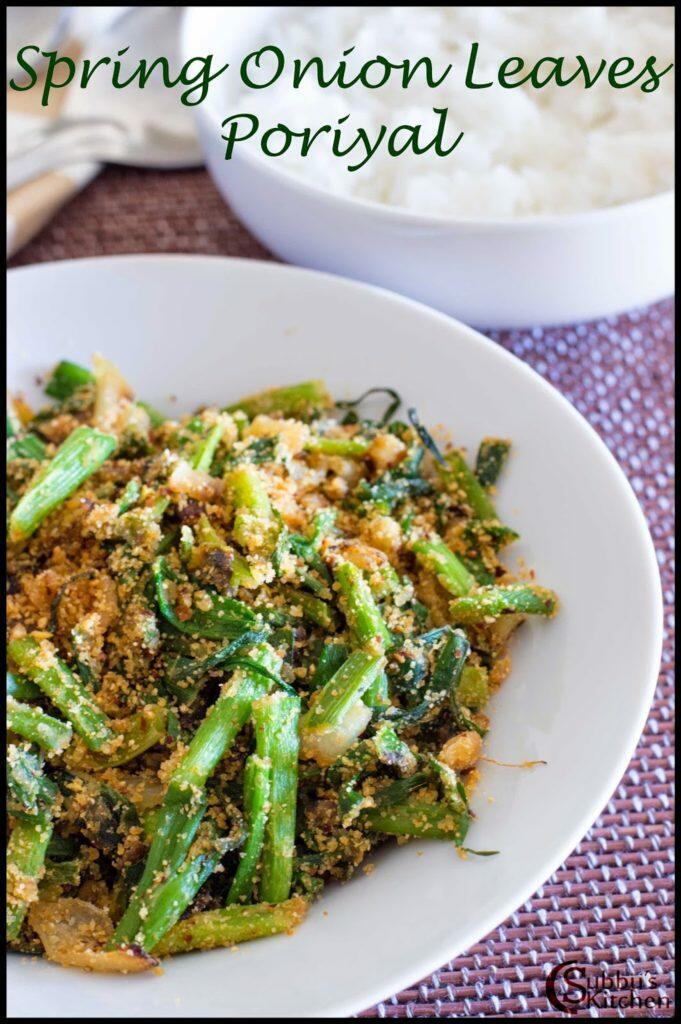 Spring Onion Leaves Poriyal Recipe | Vengaya Thazhai Poriyal Recipe