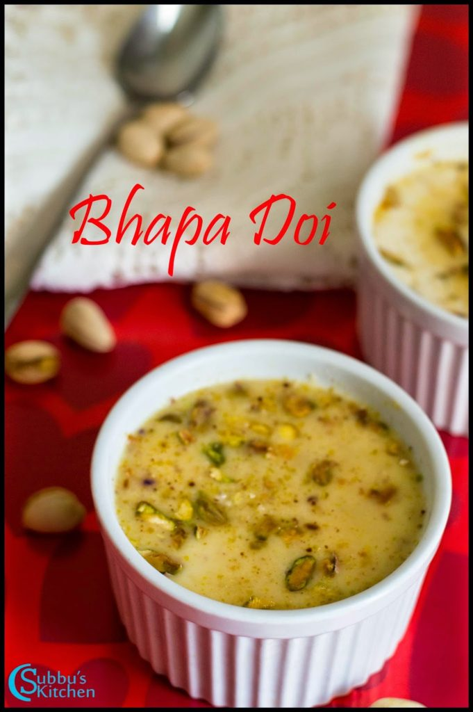 Bhapa Doi Recipe | Steamed Sweet Yogurt Recipe
