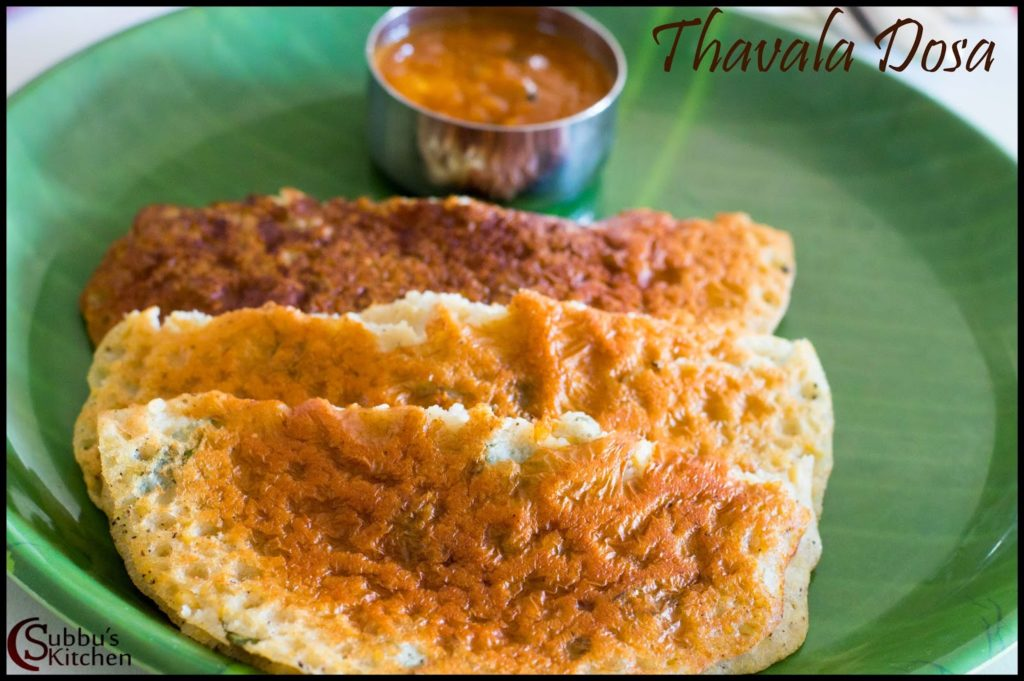 Thavala Dosa Recipe | How to make Thavala Dosa