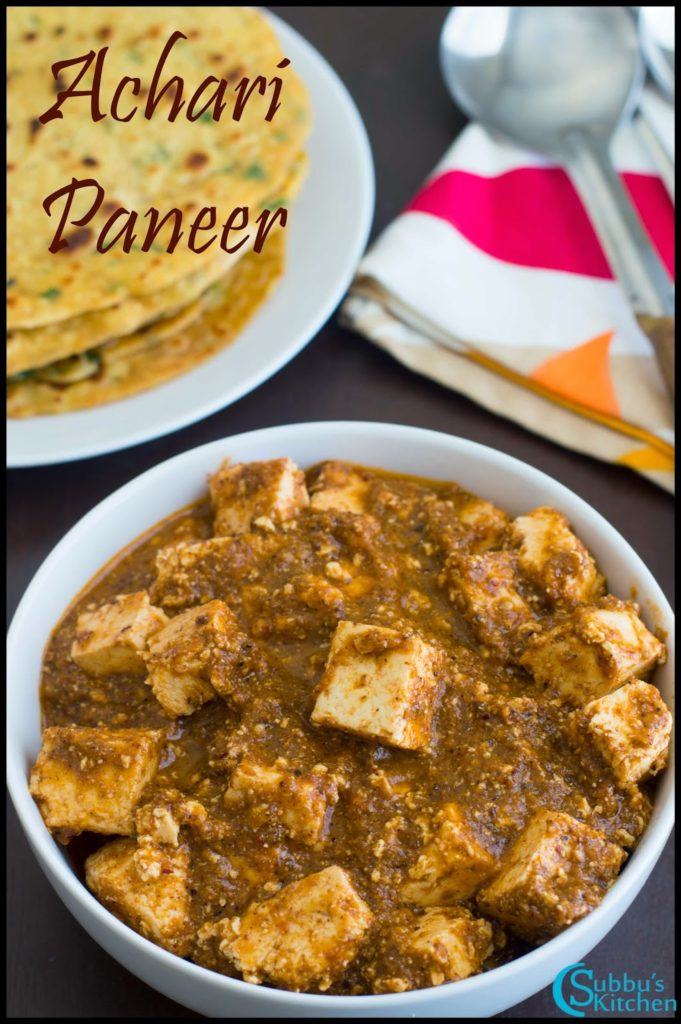Achari Paneer Recipe