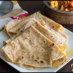 Roomali Roti Recipe | Rumali Roti Recipe