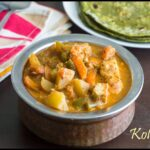 Vegetable Kolhapuri Recipe | Maharashtrian Style Kolhapuri Vegetables Recipe