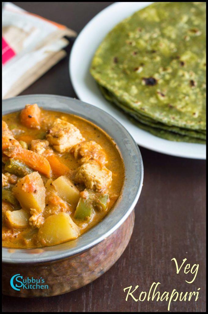 Vegetable Kolhapuri Recipe | Maharashtrian Style Kolhapuri Vegetables Recipe