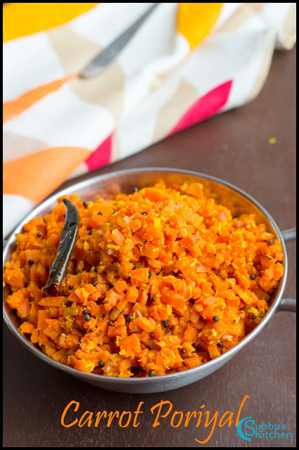 Carrot Poriyal Recipe (Conventional Method)