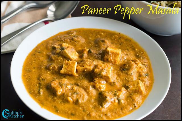 Paneer Pepper Masala Recipe | Cottage Cheese in Pepper Gravy Recipe