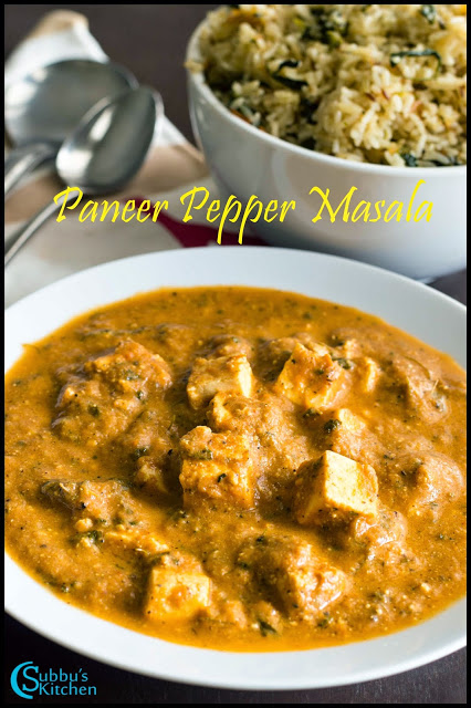 Paneer Pepper Masala Recipe | Cottage Cheese in Pepper Gravy Recipe