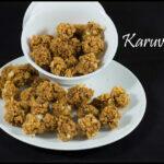 Aval Karuvadam Recipe   Flattened Rice Fryums