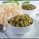 Basil Thogayal Recipe | Basil Thuvayal