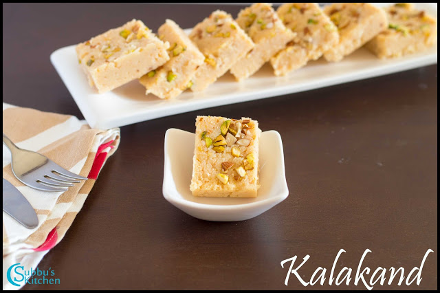 Kalakand Recipe  | Instant Kalakand Recipe using Ricotta Cheese