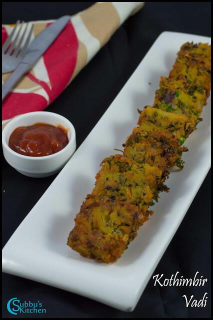 Kothimbir Vadi Recipe | Crispy Coriander Vadi Recipe