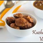 Kuzhambu Vadam Recipe