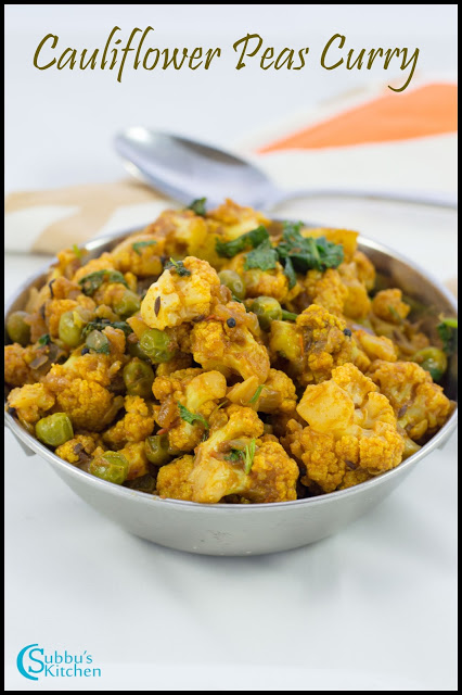 Cauliflower Peas Curry Recipe | Cauliflower Dry Curry Recipe