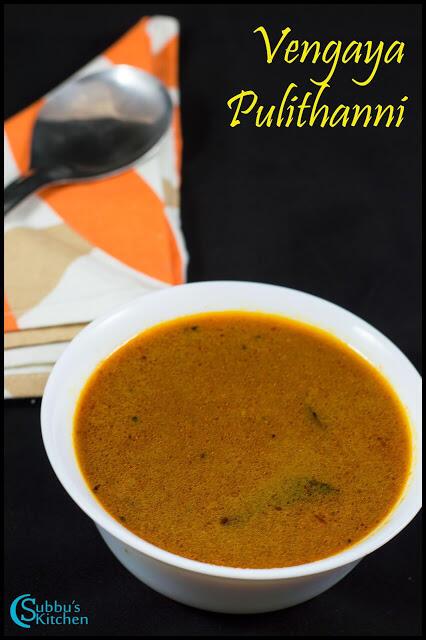 Vengaya Pulithanni