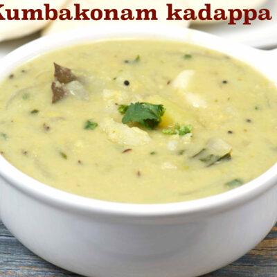 Kumbakonam Kadappa / Kadapa