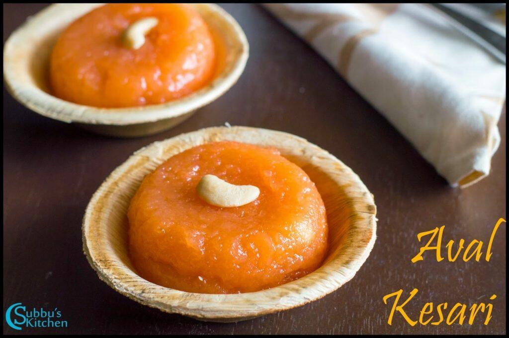Aval Kesari Recipe | Poha Kesari Recipe | Flattened Rice Kesari