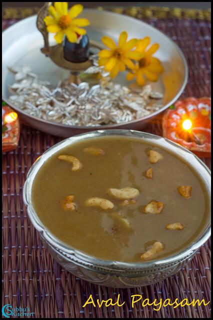 Aval Payasam with Jaggery Recipe